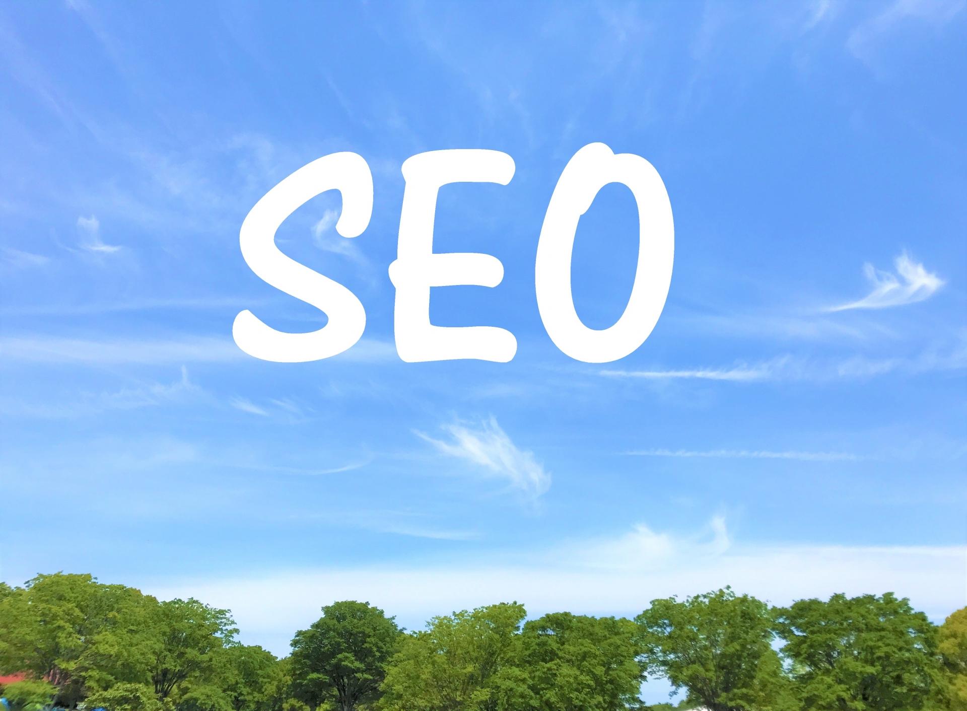 【基本の内部SEO対策】検索エンジンに自社ホームページをアピールする方法